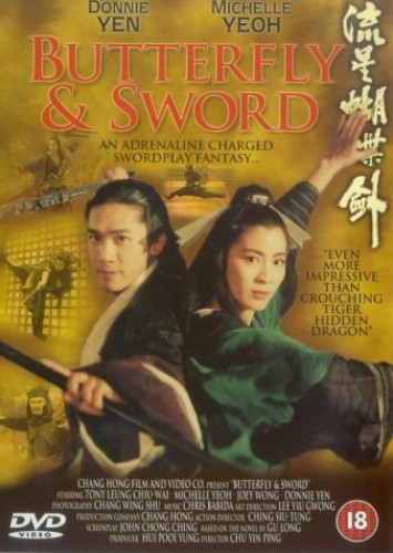 Butterfly-And-Sword-DVD-CD-AGVG-FREE-Shipping