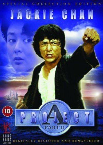 Project-A-Part-2-DVD-1987-CD-HSVG-FREE-Shipping
