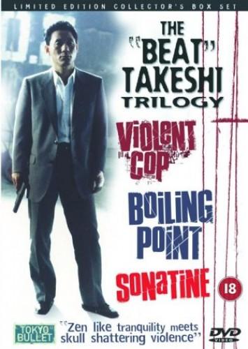 The Beat Takeshi Trilogy