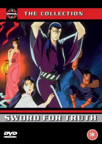 Sword-For-Truth-1990-DVD-CD-ZKVG-FREE-Shipping