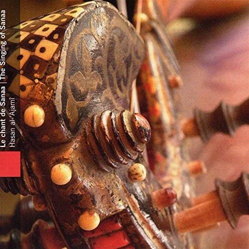 Various Artists - Yemen - the Singing of Sanaa By Various Artists