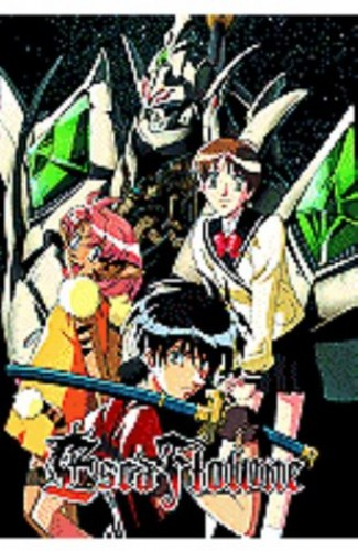 Escaflowne - Escaflowne - Vol. 5