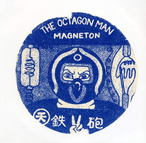 The Octagon Man - Magneton