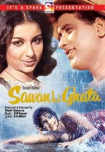 Sawan-Ki-Ghata-DVD-CD-NIVG-FREE-Shipping
