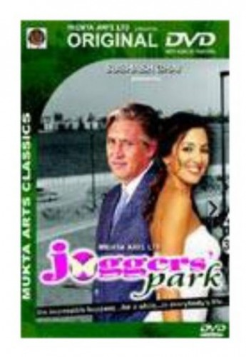 Joggers-039-Park-DVD-CD-BOVG-FREE-Shipping
