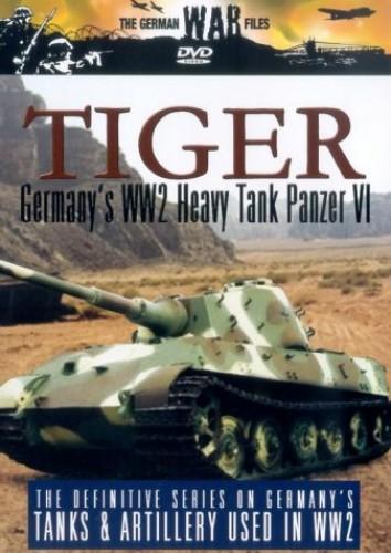 The German War Files - The German War Files: Tiger