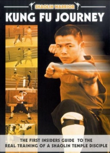 Shaolin Warrior - Kung Fu Journey
