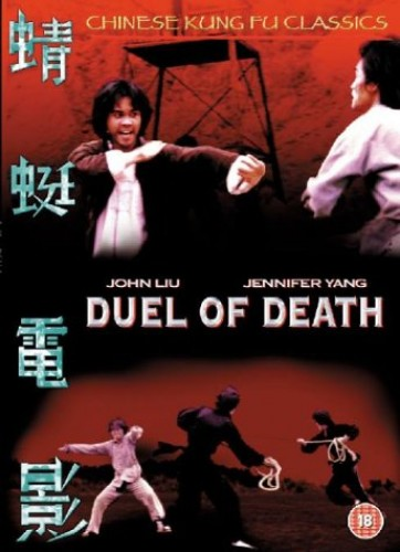 Duel Of Death