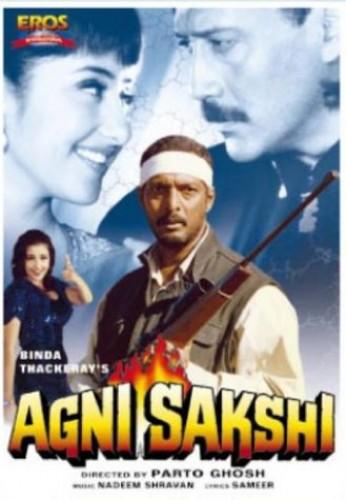 Nana Patekar - Agnisakhi