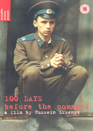 100-Days-Before-the-Command-DVD-CD-WKVG-FREE-Shipping