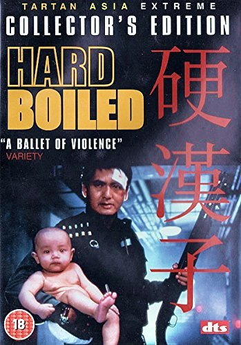 Hard Boiled (Collector's Edition)