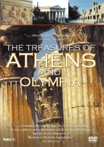 The Treasures Of Athens And Olympia