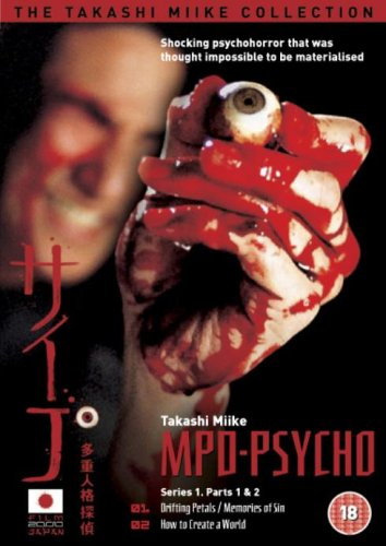 MPD - Psycho Series 1 - Parts 1 And 2 - Drifting Petals / Memories Of Sin / How To Create A World [D