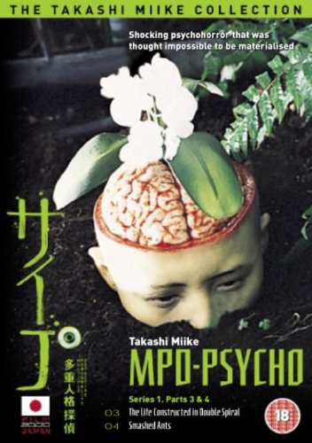 MPD-Psycho-Series-1-Parts-3-And-4-The-Life-Constructed-In-Do-CD-H4VG