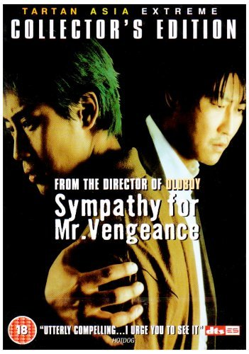 Sympathy For Mr. Vengeance (Collector's Edition)