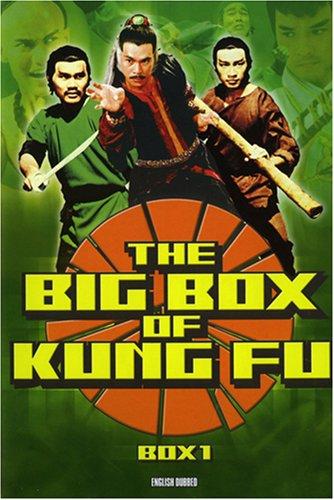 Big Box of Kung Fu 1