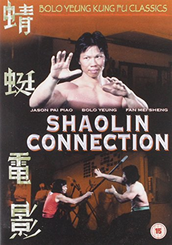 Shaolin Connection