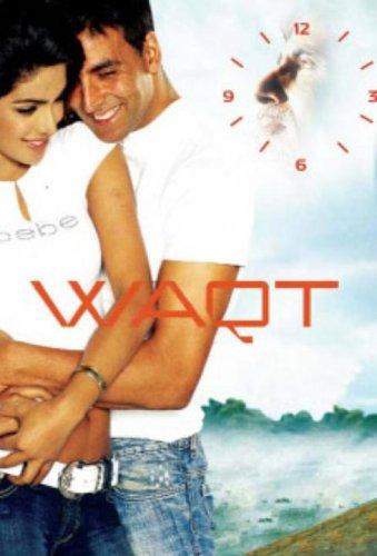 Waqt - The Race Against Time  (NTSC)