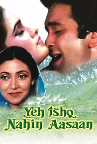 Yeh-Ishq-Nahin-Aasan-1981-DVD-CD-VCVG-FREE-Shipping