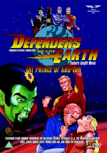 Defenders Of The Earth Movie: The Prince Of Kro-Tan