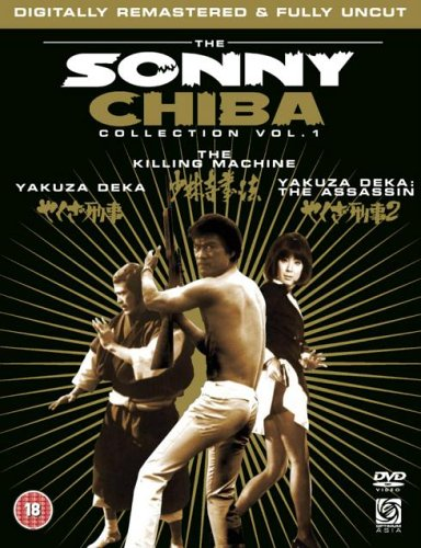 The Sonny Chiba Collection: Volume 1