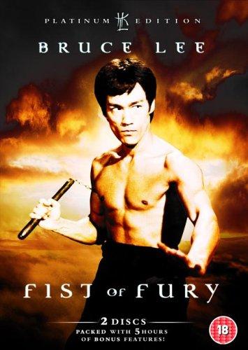 Fist of Fury (Platinum Edition)