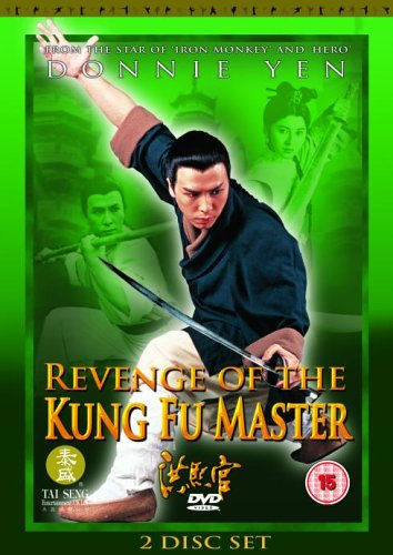 Revenge Of The Kung Fu Master (Subtitled And Dubbed) (DVD)