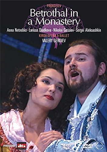 Betrothal In A Monastery: Mariinsky Theatre, St Petersburg