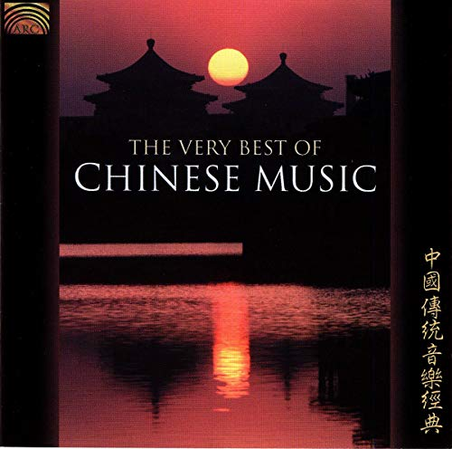 Various Artists - The Very Best of  Chinese Music By Various Artists