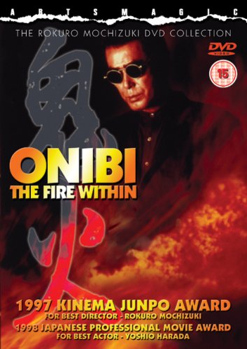 Onibi - The Fire Within