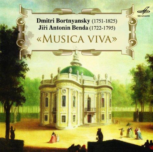 Musica Viva Chamber Orchestra - Ave Maria/Three romances/Concerto in f minor for