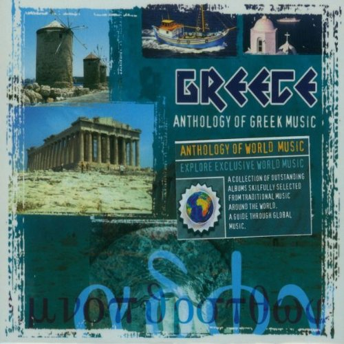 Various Artists - Greece - Anthology of Greek Music By Various Artists