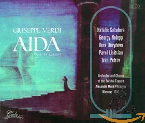 Aida - Aida By Aida