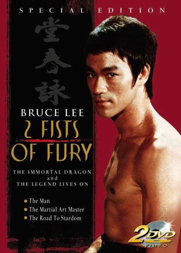 Bruce-Lee-2-Fists-of-Fury-DVD-CD-PQVG-FREE-Shipping