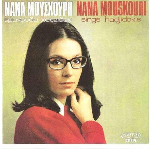 Nana Mouskouri - Tragouda Hatzidaki By Nana Mouskouri