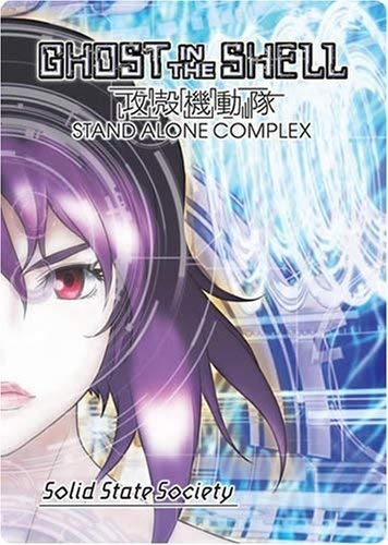 Ghost in the Shell: Stand Alone Complex - Ghost in the Shell: Stand Alone Complex - Solid State Soci