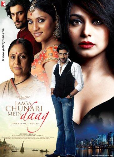 Laaga Chunari Mein Daag - Journey of a Woman (2007) - Abhishek Bachchan - Rani Mukherjee - Bollywood
