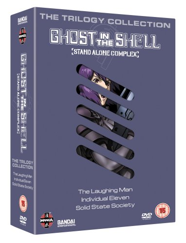 Ghost in the Shell - Stand Alone Complex: Trilogy Collection