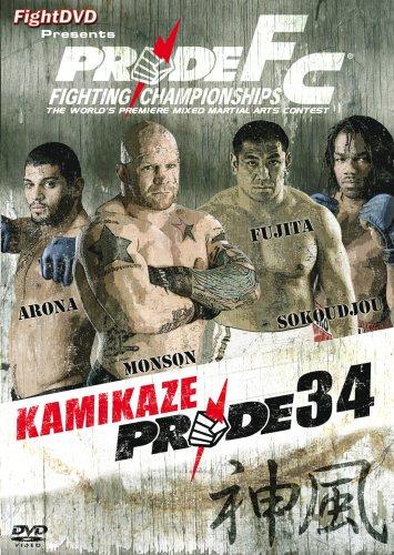 Pride Fighting Championships - Pride 34 - Kamikaze