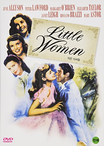 Little Women (NTSC) Korean import