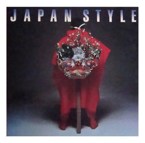 Japan Style By Mitsukuni Yoshida