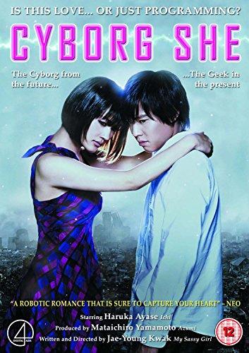 Cyborg-She-DVD-2008-CD-ZMVG-FREE-Shipping