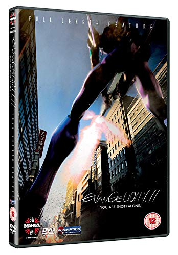 Evangelion 1.11 - You Are (Not) Alone