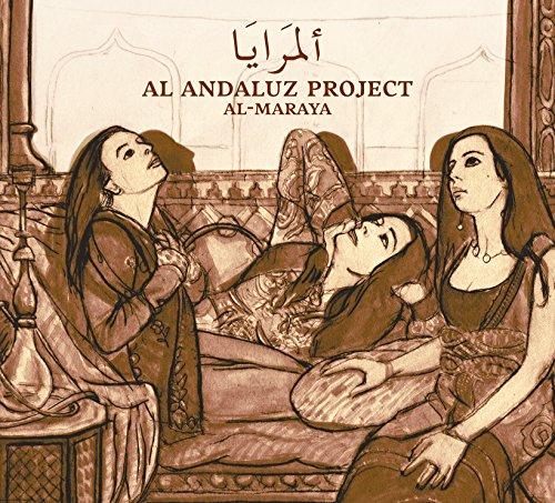 Al Andaluz Project - Al-Maraya By Al Andaluz Project