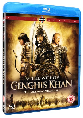 By The Will Of Genghis Khan Blu-ray