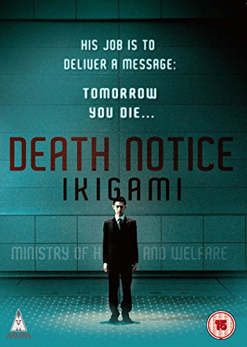 Death Notice -  Ikigami