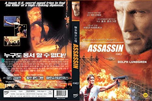039-Assassin-039-a-k-a-039-Hidden-Assassin-039-and-039-The-Shooter-039-1995-Regio-CD-HMVG