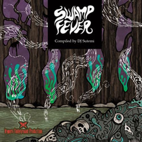 Various Artists - Swamp Fever By Various Artists