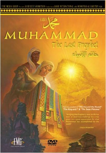 Muhammed the Last Prophet-Special Edition