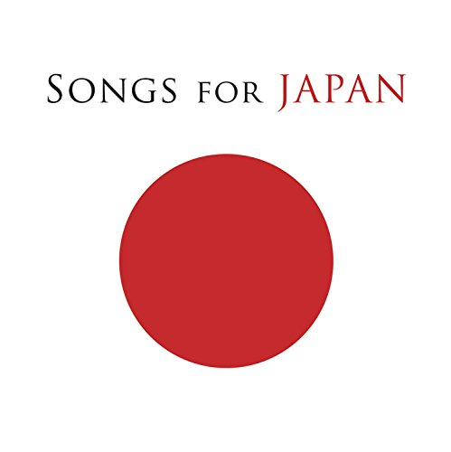 Various Artists - Songs For Japan